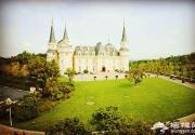张裕爱斐堡 微醺在欧式城堡的葡萄庄园