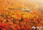 中国各省赏秋景最佳去处 赶快出发