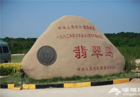 重阳节带上父母去旅行 周末北京周边自驾游攻略