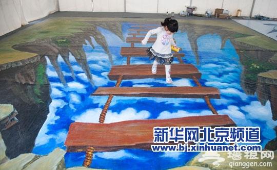 2015北京798艺术节圆满落幕