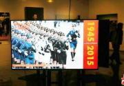 3D大阅兵影展亮相北京国际摄影周 再现阅兵盛宴