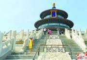 老北京的坛与庙:永乐帝毁元代天坛 乾隆时期定标准形象