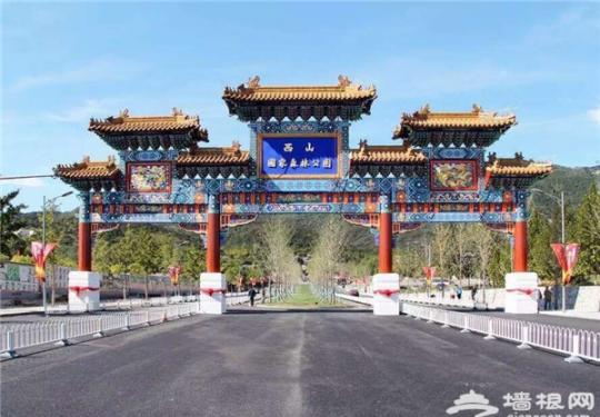 北京看红叶的地方 2015西山国家森林公园红叶节