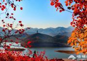 北京自驾赏秋推荐 平谷金海湖秋日更添静谧色彩
