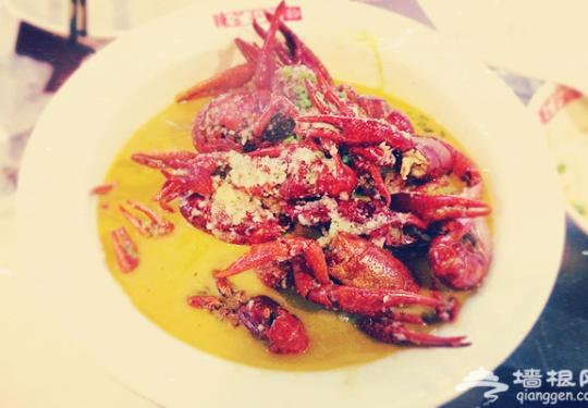 辣家私厨 藏在居民区的金牌蒜泥龙虾