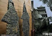 """首都博物馆上演""""追寻历史上的北京城池"""""""