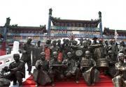 2015前门历史文化节11月6日开幕