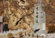 北京最热门的5条朝香古迹徒步线路