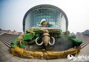 海昌海洋公园获平安银行100亿元人民币授信支持