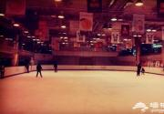 北京六大溜冰场 滑出冬季好心情