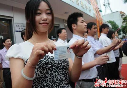 北京審議《居住證管理辦法(草案)》及積分落戶管理辦法