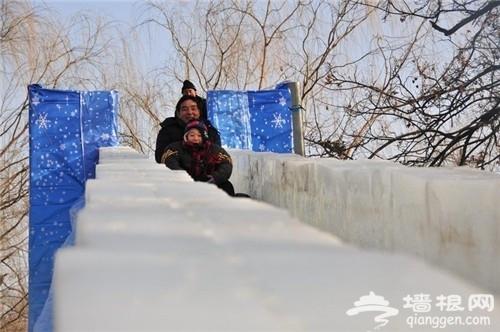 2015-2016紫竹院公园冬季冰上健身文化活动将举办