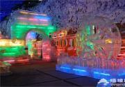 2016龙庆峡冰灯节时间、地点、门票及?#38505;?#29255;征集安排