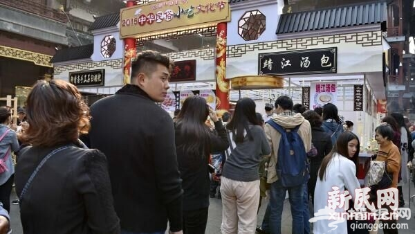 """豫园中华民俗小吃文化节开幕 吃到""""扶墙出"""""""