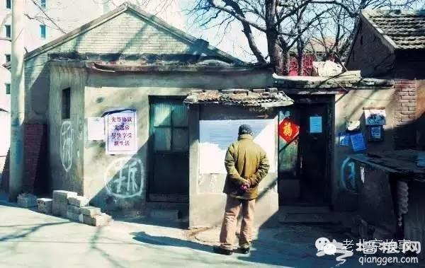 20年前的北京人现在都去哪儿了?[墙根网]