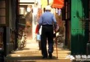 20年前的北京人现在都去哪儿了?