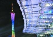 2015广州国际灯光节  广州亮(靓)起来(