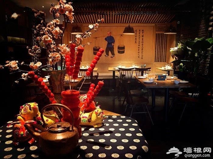京城最酷的十家怀旧餐厅 让你瞬间回忆满血复活![墙根网]