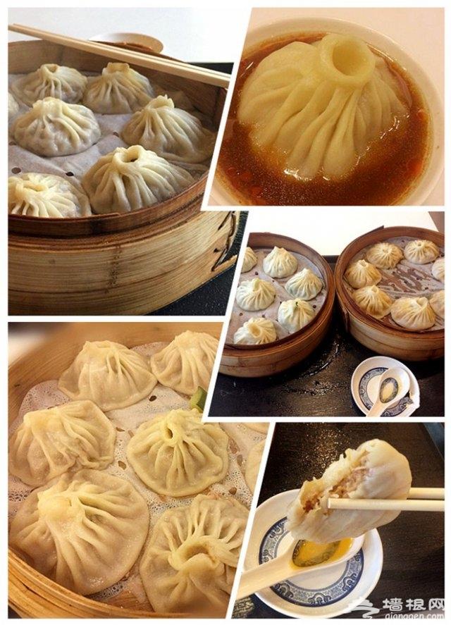 北京包子哪家好吃 北京最牛逼的15家包子铺[墙根网]