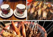 京城最酷的十家怀旧餐厅 让你瞬间回忆满血复活!