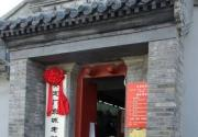 京城深藏不露的私人博物馆,趁着人少赶紧去!