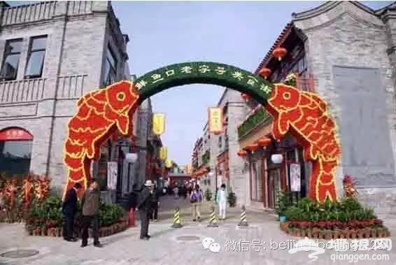 北京城中的四大传奇之地 都在哪里?