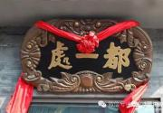 北京美食背后的故事 您知道吗?
