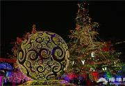 2016北京蓝色港湾灯光节12月4日开幕