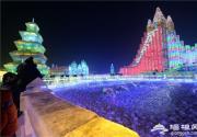 2015北京雁栖湖冰雪节即将开幕