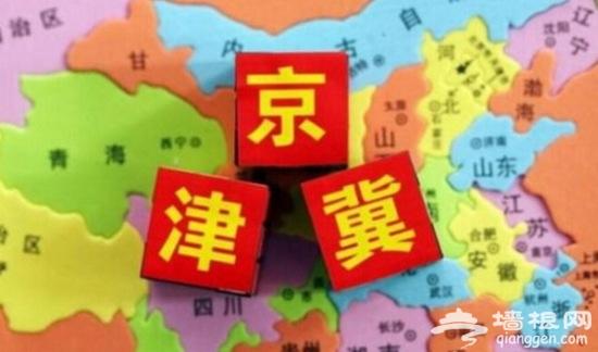 2016京津冀旅游年卡周五发售