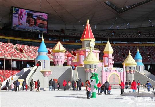 2019鸟巢冰雪文化节什么时候开始?