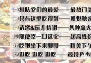 史上最强朝阳大悦城美食攻略,30家最值得一吃的...