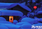 黑龙江局地暴雪 看看黑龙江最美雪景