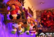 北京圣诞节去哪?去北欧圣诞主题乐园找圣诞老人吧!