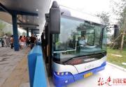 北京下周一新开11条公交快速线 票价3到10元