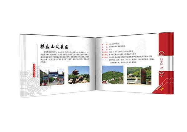 2016北京游览年票价格多少钱、购买地址及年票样式图[墙根网]