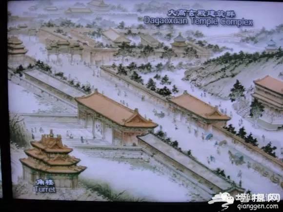 北京被迫迁府,印证悔断肠的遗言:五十年后,历史将证明你是错的![墙根网]