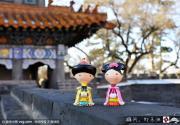 沈阳:故宫娃娃穿越清福陵重演清帝东巡