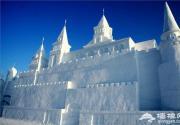 冬季冰雪少不了 2016长春冰雪旅游节