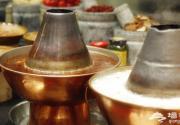 北京铜锅涮肉最火热 但你吃对了吗