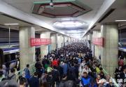 北京地铁开工新线增至9条 将助力缓解区域交通压力