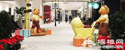 2015北京朝阳大悦城圣诞节活动:德国圣诞小镇浪漫之旅[墙根网]