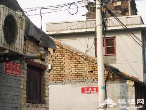 北京的这些胡同,曾经竟然妓院密布......[墙根网]