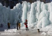 2016沕沕水冰瀑旅游文化节盛大开启