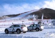 2015-2016第二届北京市民快乐冰雪季启动仪19日启动