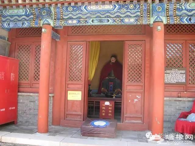 北京人都不知道:北京只有两处儒释道三教合一的寺庙[墙根网]