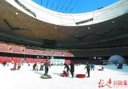 北京冰雪嘉年华正式揭幕 冰雪发烧友一起嗨起来