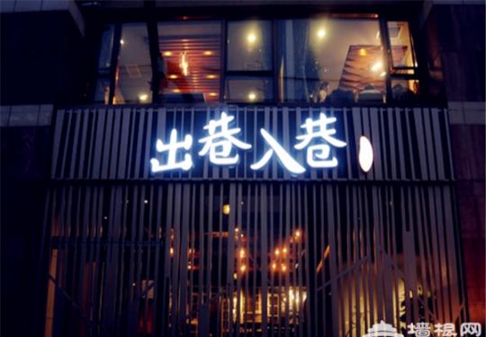 冬日怎可缺少辣椒的陪伴?朝阳火爆川菜吃起来!