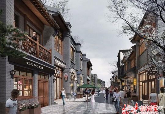 """大栅栏北京坊打造文化新地标 """"八大建筑""""成为最大亮点"""