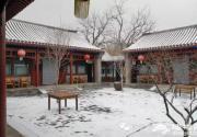 老北京人冬季必做这些事儿,少了一样都不完美!
